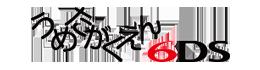 フリーダイヤル 0120-55-5918